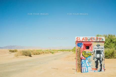 カラフルな砂漠の写真素材 [FYI00560373]