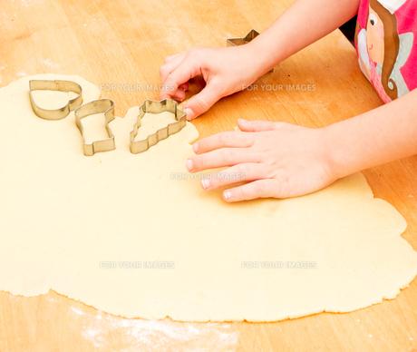 pastryの素材 [FYI00567680]