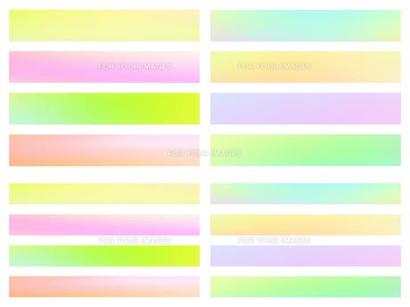 淡いグラデーションの素材のイラスト素材 [FYI00593785]
