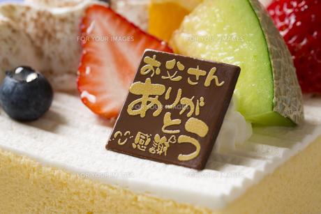 父の日ケーキの写真素材 [FYI00604696]