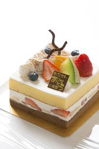 父の日ケーキの写真素材 [FYI00604697]