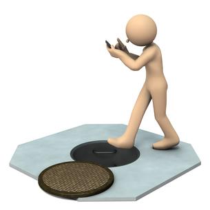 歩きながらスマートフォンを使い危ない男性のイラスト素材 [FYI00604766]