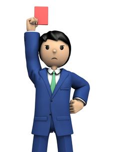レッドカードを掲げる男性規則のイラスト素材 [FYI00613986]