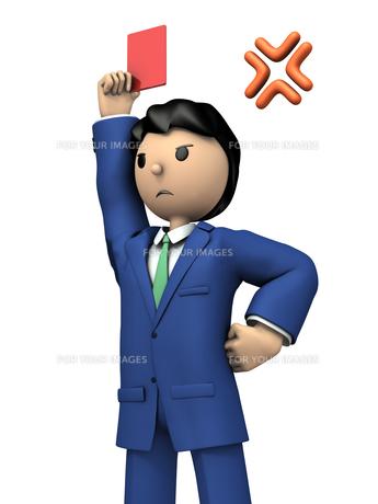 レッドカードを掲げる男性のイラスト素材 [FYI00614017]