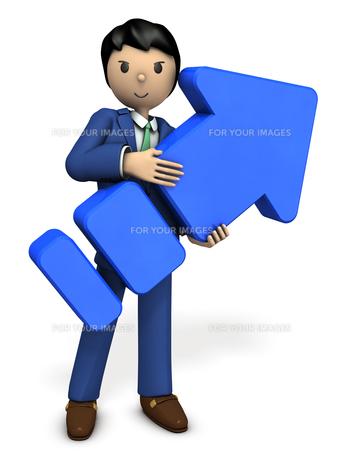 矢印を抱えるビジネスマンのイラスト素材 [FYI00614018]