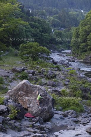 ありがとう自然、ありがとう御嶽の写真素材 [FYI00618997]