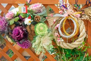 お正月用の各種飾りの写真素材 [FYI00619651]
