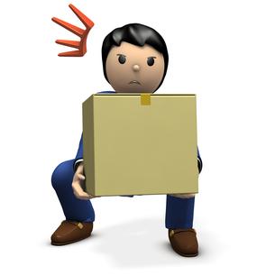 荷物を運ぶビジネスマンのイラスト素材 [FYI00620068]