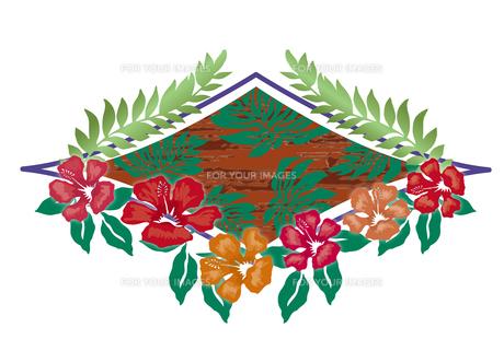 ハイビスカスとヤシの葉のオーナメント  クラシカルなイメージイラストのイラスト素材 [FYI00621435]