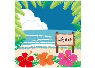 夏とリゾートのイメージイラストのイラスト素材 [FYI00621451]