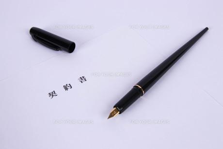 万年筆の写真素材 [FYI00621857]