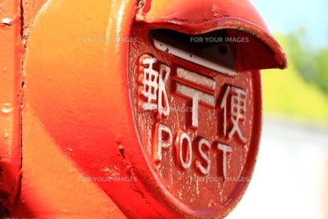 古い郵便ポストの写真素材 [FYI00633180]