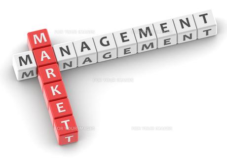 Market managementの写真素材 [FYI00639894]