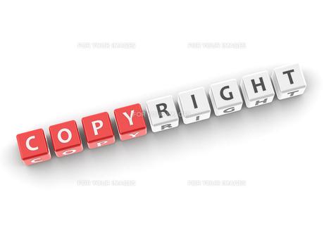 Copyrightの写真素材 [FYI00639912]