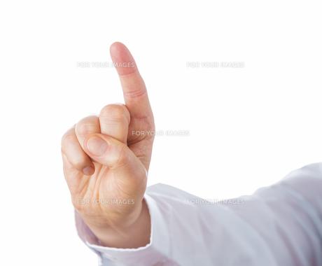 Right Hand Pointing Index Finger Upwardsの素材 [FYI00640180]