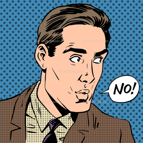 Elegant man says no pop art comics retro style Halftoneの素材 [FYI00644380]