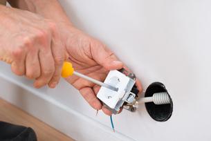 Technician Fixing Socketの写真素材 [FYI00646736]