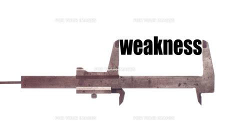 Small weaknessの素材 [FYI00647601]