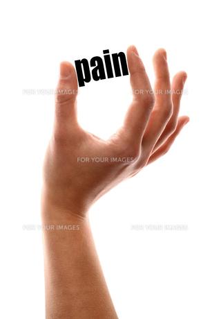 Less painの写真素材 [FYI00647652]