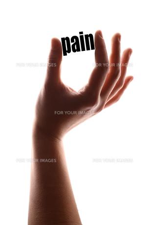 Less painの写真素材 [FYI00647656]