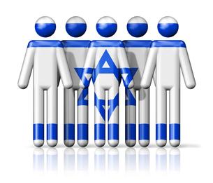 Flag of Israel on stick figureの写真素材 [FYI00650082]