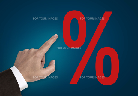 hand pointing at percent sign conceptの素材 [FYI00655294]