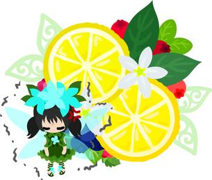 可愛い妖精とレモンのオブジェのイラストのイラスト素材 [FYI00655674]