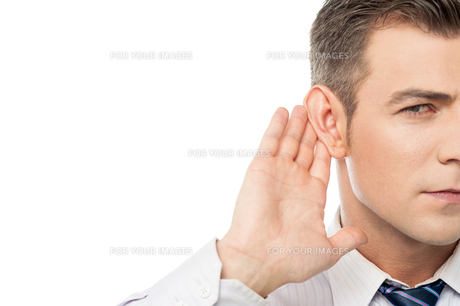 Speak up please i can't hear you !の素材 [FYI00657524]