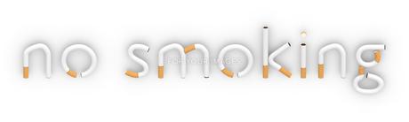 text no smokingの素材 [FYI00657660]