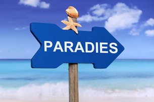 paradise with beach and sea during the holidays in summerの素材 [FYI00657846]