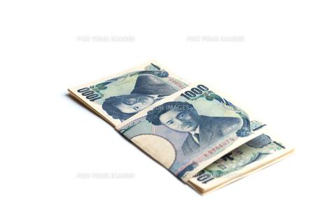 Japanese Yenの写真素材 [FYI00658906]