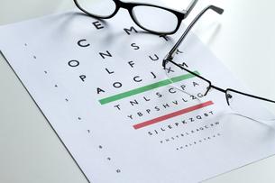 Eyes Test.の写真素材 [FYI00659925]