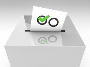 simbols_iconsの素材 [FYI00667046]