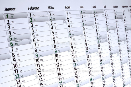 year planの写真素材 [FYI00670217]