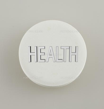healthの素材 [FYI00678622]
