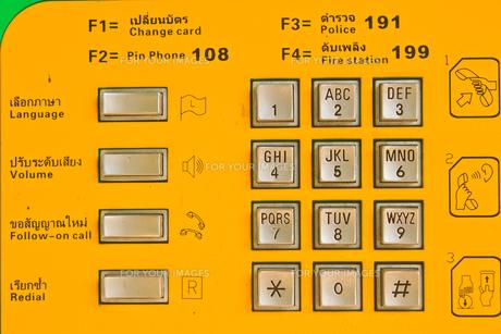 simbols_iconsの写真素材 [FYI00679109]