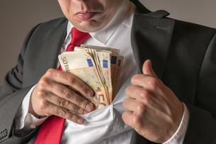 briberyの写真素材 [FYI00684004]