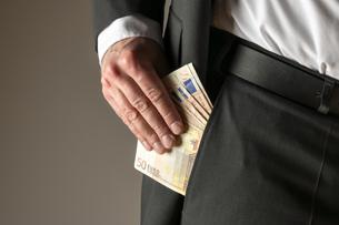 briberyの写真素材 [FYI00684007]