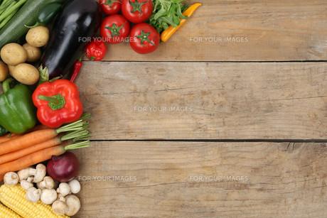 fruits_vegetablesの素材 [FYI00686249]
