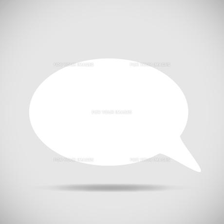 utilitiesの素材 [FYI00694945]