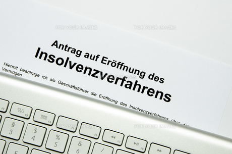 bankruptcy petition with external keyboardの素材 [FYI00700746]