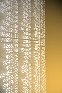 exchange ratesの写真素材 [FYI00702269]