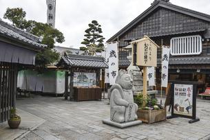 おかげ横丁・伊勢神宮の写真素材 [FYI00735302]