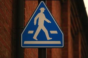 道路標識の写真素材 [FYI00735873]