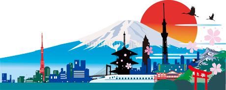 日本のランドマークのイラスト素材 [FYI00737395]