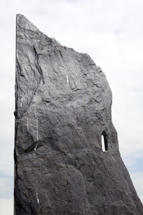sharp rock head stoneの素材 [FYI00741614]