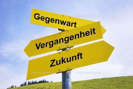 Gegenwart, Vergangenheit, Zukunft arrow signsの写真素材 [FYI00745262]