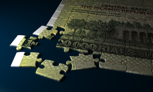 Iranian Rial Puzzleの写真素材 [FYI00746779]