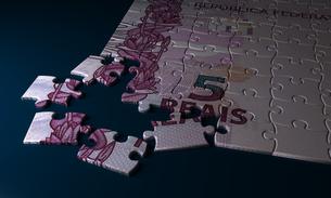 Brazilian Real Puzzleの写真素材 [FYI00746785]
