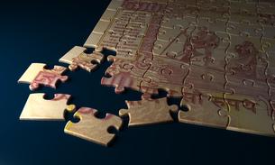 Indian Rupee Puzzleの写真素材 [FYI00746788]